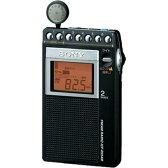 ICF-R354M C【税込】 ソニー ワイドFM/AM PLL シンセサイザーラジオ SONY 山ラジオ [ICFR354MC]【返品種別A】【送料無料】【RCP】