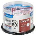 VHR12J50VS1【税込】 バーベイタム 16倍速対応DVD-R 50枚パック4.7GB シルバーレーベル Verbatim [VHR12J50VS1]【返品種別A】【RCP】
