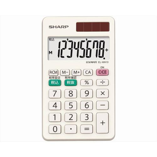 EL-WA10X シャープ 電卓 8桁 手帳タイプの商品画像