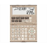 EL-K632X【】 シャープ 金融電卓 12桁 [ELK632X]【返品種別A】【】【RCP】