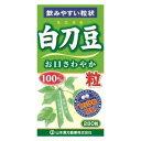山本漢方 白刀豆粒100%70g 山本漢方製薬 ナタマメツブ280T