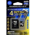 HDMCSDH4GCL10UIJP2【税込】 HIDISC microSDHCメモリカード 4GB CLASS10 UHS-I [HDMCSDH4GCL10UIJP2]【返品種別A】【RCP】