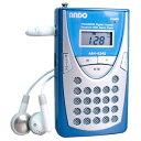 AR4-434S【税込】 アンドー AM/FM/SW(短波)5.6〜10.0MHz モノラルラジオ(ブルー&シルバー) 3バンド通勤ラジオ [AR4434S]【返品種別A】【RCP】