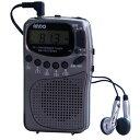 R10-096DZ アンドー FMステレオ/AMモノラルラジオ(ガンメタリック) かんたん選局ラジオ
