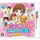 【3DS】わんニャンどうぶつ病院 ステキな獣医さんになろう! 【税込】 日本コロムビア [CTR-P