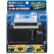 ER-DY10F【税込】 ELPA AM/FMラジオ SOLOR&DYNAMO+USB POWER(ソーラーダイナモラジオ) [ERDY10F]【返品種別A】【RCP】