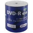 DR47JNP100_BULK4【税込】 マグラボ データ用16倍速対応 DVD-R 100枚パック4.7GB ホワイトプリンタブル [DR47JNP100BULK4]【返品種別A】【RCP】
