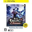 【PS Vita】無双OROCHI2 Ultimate PlayStation(R)Vita the Best 【税込】 コーエーテクモゲームス [VLJM-65006ムソウオロチ]【返品種別B】【RCP】