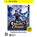 【PS Vita】無双OROCHI2 Ultimate PlayStation(R)Vita the