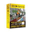 3D工事イラストワークス【税込】 メガソフト 【返品種別B】【送料無料】【RCP】