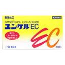 【第3類医薬品】ユンケルEC 100包 佐藤製薬 ユンケルEC 100H [ユンケルEC100H]【返品種別B】