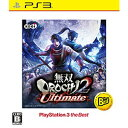 【PS3】無双OROCHI2 Ultimate PlayStation(R)3 the Best 【税込】 コーエーテクモゲームス [BLJM-55082]【返...