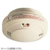 SH13928【税込】 パナソニック ガス当番都市ガス(天然ガス)用ヘッド(AC100V引掛式・移報接点付)(テストガス別) Panasonic ガス警報器 TTC-222(天然ガス用) [SH13928]【返品種別A】【送料無料】【1201_flash】