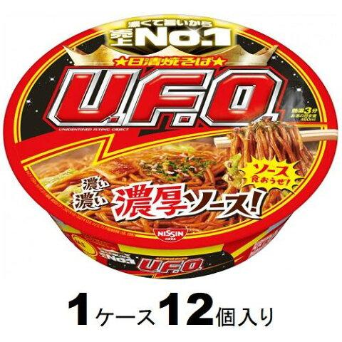 日清 焼きそばU.F.O. 128g(1ケース12個入) 日清食品 ヤキソバUFO128GX12 [ヤキソバUFO128GX12]【返品種別B】