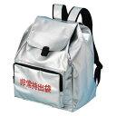 7242011 大明企画 大型非常持出袋