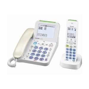 JD-AT81CL【税込】 シャープ デジタルコードレス留守番電話機(子機1台) SHARP [JDAT81CL]【返品種別A】【送料無料】【RCP】