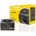 AU-550X【税込】 Cyonic ATX電源 550W80PLUS Gold認証 [AU550X]【返品種別B】【送料無料】【RCP】