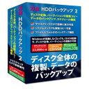 万全・HDDバックアップ 2 Windows 10対応版【税込】 フロントライン 【返品種別B】【RCP】