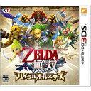 【3DS】ゼルダ無双 ハイラルオールスターズ(通常版) コーエーテクモゲームス [CTR-P-BZHJ]【返品種別B】