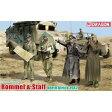 【再生産】1/35 WW.II ドイツ軍 砂漠の狐 ロンメル将軍&将校 北アフリカ 1942【DR6723】 【税込】 ドラゴンモデル [DR6723 ドイツ ロンメル&ショウコウ]【返品種別B】【RCP】