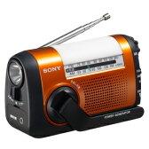 ICF-B09 D【税込】 ソニー 手回し充電ワイドFMラジオ(オレンジ) SONY [ICFB09DC]【返品種別A】【送料無料】【1201_flash】