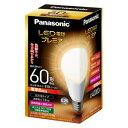 LDA8L-G/Z60E/S/W【税込】 パナソニック LED電球 一般電球形 810lm(電球色相当) Panasonic LED電球プレミア [LDA8LGZ60ESW]【返品種別A】【RCP】