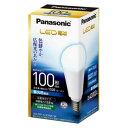 LDA14D-G/K100E/W【税込】 パナソニック LED電球 一般電球形 1520lm(昼光色相当) Panasonic [LDA14DGK100EW]【返品種別A】【RCP】