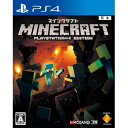 【PS4】Minecraft: PlayStation(R)4 Edition ソニー・コンピュータエンタテインメント [PCJS44003 PS4マインクラフト]【返品種別B】