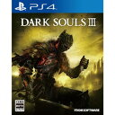 【PS4】DARK SOULS III 【税込】 フロム・ソフトウェア [PLJM-80051ダーク