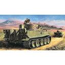 【再生産】1/48 ドイツ重戦車 タイガーI 極初期生産型(アフリカ仕様)【32529】 タミヤ [T 32529 ドイツジュウセンシャ タイガーI]【返品種別B】