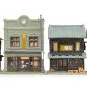 [鉄道模型]トミーテック (N) 建物コレクション045-4 時計店・酒屋4 【税込】 [タテコレ0