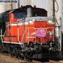 [鉄道模型]トミックス TOMIX (HO) HO-233 JR DD51 1000形ディーゼル機関車 (暖地形・プレステージモデル) 【税込】 [トミックス ...