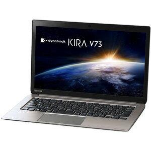 PV73TSP-NWA【税込】 東芝 ノートパソコン dynabook KIRA V73/TS プレミアムシルバー(Office Home&Business Premium) [PV73TSPNWA]【返品種別A】【送料無料】【RCP】