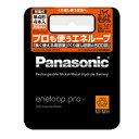 BK-4HCD/4 パナソニック ニッケル水素電池 単4形(4本入) Panasonic eneloop(エネループ) pro BK4HCD4 【返品種別A】