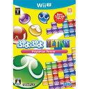【Wii U】ぷよぷよテトリス スペシャルプライス セガゲームス [WUP-2-APTJプヨプヨテトリス]【返品種別B】