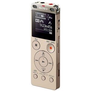 ICD-UX560FNC【税込】 ソニー リニアPCM対応ICレコーダー4GBメモリ内蔵+外部マイクロSDスロット搭載(ゴールド) SONY [ICDUX560FNC]【返品種別A】【送料無料】【RCP】