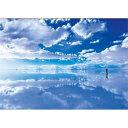 世界の絶景 天空の鏡ウユニ塩湖 ボリビア 500ピース 【税込】 エポック社 [セントラル05-09