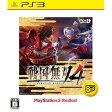 【PS3】戦国無双4 PlayStation 3 the Best 【税込】 コーエーテクモゲームス [BLJM-55086センゴクムソウ]【返品種別B】【送料無料】【RCP】