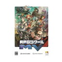 RPGツクール MV【税込】 スパイク・チュンソフト 【返品種別B】【送料無料】【RCP】