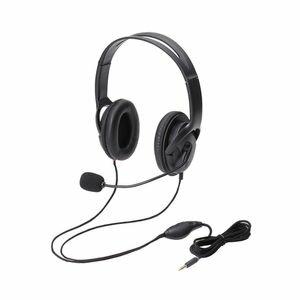 HS-HP23TBK エレコム 4極ヘッドセットマイクロフォン 両耳 オーバーヘッド 40mm(ブラック) [HSHP23TBK]【返品種別A】