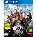 【PS4】龍が如く 維新!新価格版 セガゲームス [PLJM80118リュウガゴトク]【返品種別B】