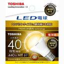 LDA5L-G-E17/S/D40W【税込】 東芝 LED電球 小形電球形 440lm(電球色相当) TOSHIBA 広配光タイプ [LDA5LGE17SD40...