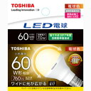LDA7L-G-E17/S/60W【税込】 東芝 LED電球 小形電球形 760lm(電球色相当) TOSHIBA 広配光タイプ [LDA7LGE17S60W]...