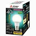 LDA4N-G-E17/40/S-PS 三菱 LED電球 小形電球形 480lm(昼白色相当) MITSUBISHI milie(ミライエ) 全方向タイプ [LDA4NGE1740SPS]【返品..