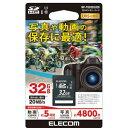 MF-FSD32GU20【税込】 エレコム SDHCメモリーカード 32GB Class10 UHS-1 [MFFSD32GU20]【返品種別A】【RCP】