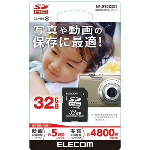 MF-JFSD32GC4 エレコム SDHCメモリーカード 32GB Class4