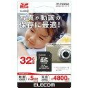 MF-JFSD32GC4【税込】 エレコム SDHCメモリーカード 32GB Class4 [MFJFSD32GC4]【返品種別A】【RCP】
