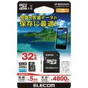 MF-MRSD32GU20【税込】 エレコム microSDHCメモリーカード 32GB Class10 UHS-1 [MFMRSD32GU20]【返品種別A】【RCP】