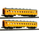 [鉄道模型]ネコ・パブリッシング (N) 大井川鐵道きかんしゃトーマス号 茶色い客車4両セット プラ