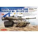 1/35 イスラエル メルカバMk.3D主力戦車低強度紛争型【TS-025】 モンモデル [MENG TS-025 メルカバMK3D]【返品種別B】【送料無料】